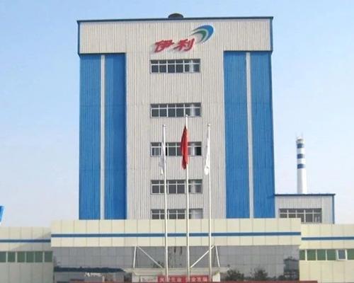滦县伊利乳业有限责任公司